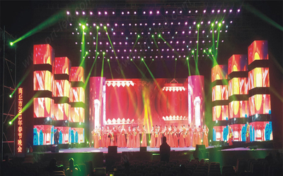 Outdoor P18.75 Full Color LED Curtain